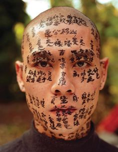 2000 FAMILY TREE, Zhang Huan (b1965, Anyang, China)