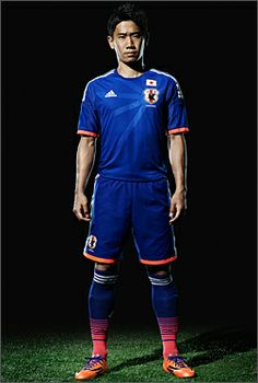 Japan 2014 World Cup Kit