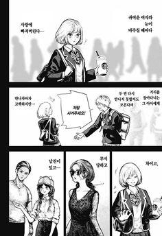 Drawing Practice, Comic Page, Manga, Comics, Memes, Drawings, Anime, Movie Posters, Beautiful