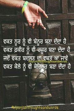 618 Best Punjabi Qoutes Images In 2019 Punjabi Status Punjabi