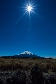 Sweet dreams my friend. The weekends almost here! Black Background Wallpaper, View Wallpaper, Nature Pictures, Cool Pictures, Beautiful World, Beautiful Places, Mount Fuji Japan, Life Quotes In English, Fuji Mountain