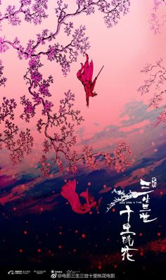 :) One is the movie version of novel Three Lives Three Worlds Ten Miles of Peach Blossom called … Once Upon A Time, Eternal Love Drama, Chines Drama, Chinese Movies, Buddha Art, Peach Blossoms, Anime Scenery, Ancient Art, Landscape Art
