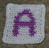 "Row Count ""A"" Square Free Crochet Pattern * A - Z  Available Here Free"
