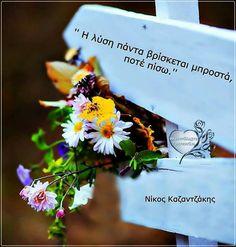 Πάντα! Greek Quotes, True Words, Facebook, Shut Up Quotes, True Quotes