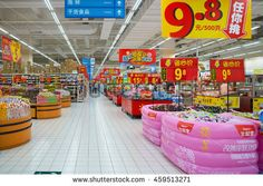 Image result for walmart inside