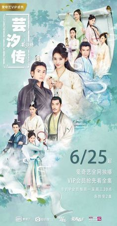 Fusudrama - Watch New Chinese Drama Series Movies, Tv Series, Fighter Of The Destiny, Chines Drama, Watch Drama, Film Pictures, Chinese Movies, New Chinese, Cute Actors
