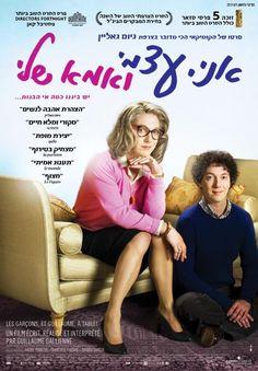 Watch Me, Myself and Mum Full Movie Online