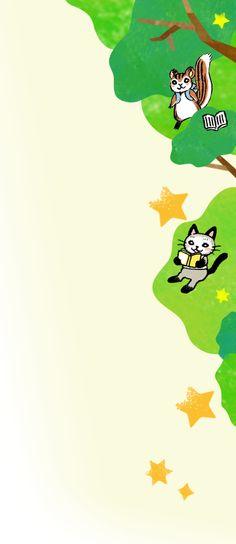 集英社みらい文庫 miraibunko.jp │プレゼント│羽海野チカ先生のかべ紙プレゼント!