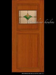 【F-02】草花 黄 ステンドグラス ドア・窓用