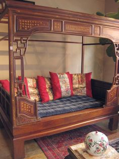 chinese beds | 942 Chinese Canopy Bed  Lot 942 | CHINESE WEDDING BEDS | Pinterest | Canopy Chinoiserie and Chinese furniture & chinese beds | 942: Chinese Canopy Bed : Lot 942 | CHINESE WEDDING ...