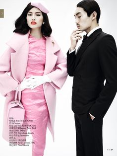Vogue China December 2013 | Sui He by Mario Testino