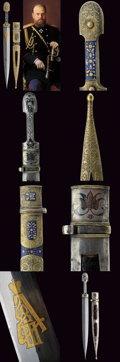 In 2000 it was reported that a beautiful dagger was stolen from the collection of Armor belonged to father of Nikolay II, Alexander III.The collection was sent to California by Russian museum. This dagger was presented for Alexander III by Bukhara (Middle East) Emir in 1883, when they met for the first time.The dagger was decorated by emeralds, turquoise and got golden scabbard. The dagger was also decorated by the monogram of Alexander III (AIII).