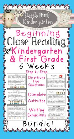 Close Reading at the beginning of Kindergarten?? YES! Begninners welcome! No Experience necessary! PERFECT for First graders too! Explicit, easy to follow teacher directions, complete resource!