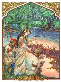 Brzeginia lub brzeginka – w mitologii słowiańskiej pierwotnie demon żeński zamieszkujący brzegi zbiorników wodnych i góry oraz strzegący ukrytych pod ziemią skarbów.  W późniejszym okresie brzeginie zostały utożsamione z rusałkami.