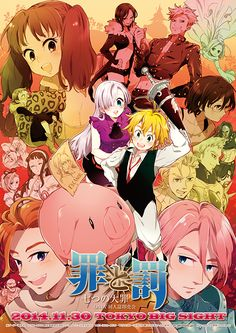 Nanatsu no Taizai ~ it's funny and the story is good aaaaand finally a main character who is originally strong :D
