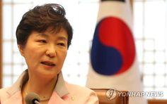 Park Geun Hye - A Real Life Drama   Koogle TV