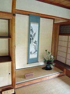 Otsukiminoma, Yokokan Garden, Fukui, Fukui Prefecture.