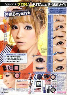 Japanese Beauty Magazine Scans (Popsister)