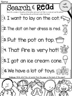 Fluency work for emergent readers! I love that there are different activities for each vowel. Print and use-- use for RTI! $