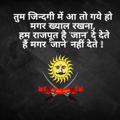 29 Best Rajput Quotes images in 2016 | Rajput quotes, Pride, Attitude