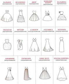 свадебное платье2