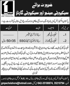 Pakistan Experts Cooperative Housing Society Lahore Jobs,Security Manager ,Security Guard required in Pakistan Experts Cooperative Housing Society Lahore