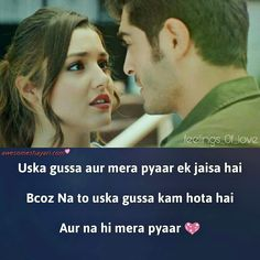 Uska gussa aur mera pyaar ek jaisa hai Bcoz n. Love Shayari Romantic, Romantic Love Messages, Love Romantic Poetry, Romantic Love Quotes, Love Husband Quotes, True Love Quotes, Girly Quotes, Love Picture Quotes, Beautiful Love Quotes
