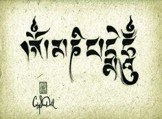 om mani padme hum mantra in Tibetan script