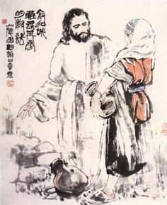The Samaritan Woman at the Well - Chinese Ink Brush Painting Style - this was our Gospel today Sunday Lent Wk. Catholic Art, Religious Art, Christianity In Japan, Pictures Of Christ, Christian Artwork, Life Of Christ, Jesus Art, Sacred Art, Kirchen