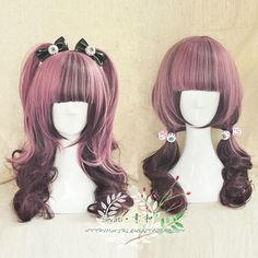● the prime and ● day Department of Harajuku AMO shall purple pink brown two-tone color mixing gradient temperature wire long curly hair daily wig - Taobao