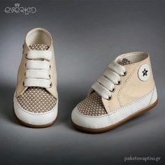 Εκρού με Μπεζ Sneakers για τα Πρώτα Βήματα Everkid 9121Ε Boy Christening, Baby Shoes, Boys, Sneakers, Leather, Clothes, Fashion, Young Boys, Trainers