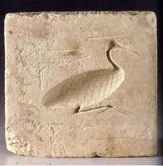 Lot 26, Mold of an ibis, Egyptian, limestone, Ptolemaic Period,304-30 B.C., 6 3/8 inches wide