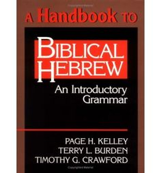 Written to facilitate study in Kelley's widely-used Biblical Hebrew: An Introductory Grammar, this handbook provides a complete answer key to the exercises in the grammar as well as practical helps, footnotes, word lists, test suggestions, and other supplementary material--all written to free up valuable class time and to aid individuals studying Hebrew on their own.