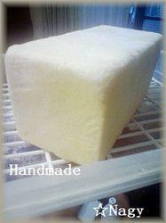 Milk Shokupan (Japanese Style White Sandwich Bread)