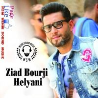 Ziad Bourji - Helyani -  زياد برجي - حليانة 2016 by WSM-40 on SoundCloud