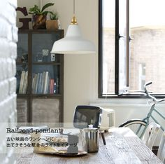 N.Y.pendant | ホワイト | 照明のライティングファクトリー インテリア照明の通販サイト