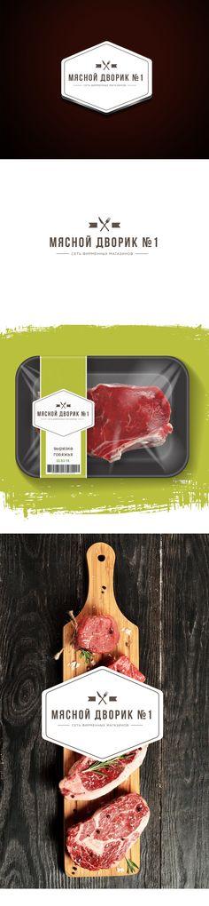 "Логотип для ""Мясного дворика №1"" #logo #concept #meat #packaging #food #maiklrid"