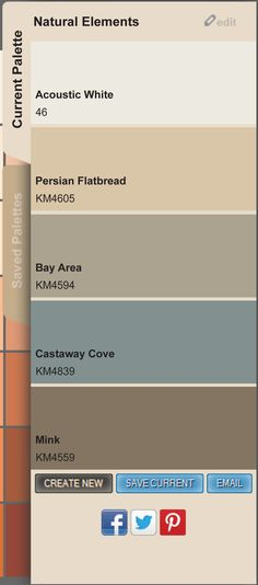 Natural Elements | To create, save and share your own paint color palette, go to www.myColorStudio.com. #PaintColors