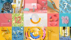 KBS Idents - Channel Branding 2017 on Vimeo 2017 Design, Mo Design, Corporate Design, Branding Design, Channel Branding, Shots Ideas, 3d Artist, 3d Animation, Motion Design