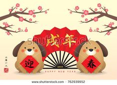 2018 chinese new year greeting card template. Cute cartoon dog with couplet, chinese fan and cherry blossom trees. (translation: Welcoming spring season ; 2018, year of the dog)