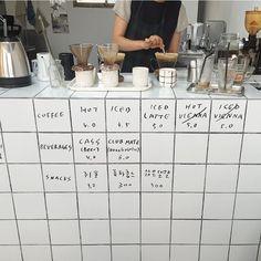 _ 비엔나 커피가 품절되어 비오는 날 공식을 못지켰다. 그 누구보다 파워워킹 했건만 #비엔나커피 .. (ू˃̣̣̣̣̣̣︿˂̣̣̣̣̣̣ ू) _