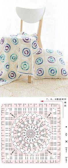 Плед и подушки крючком