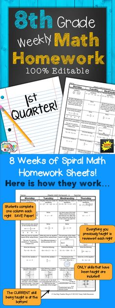 EIGHTH GRADE Spiral Math Homework, Warm up, or Math Review for the FIRST Quarter!! -- 100% EDITABLE -- Aligned with the 8th Grade Common Core Math Standards. ANSWER KEYS included. Paid