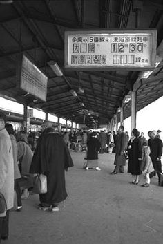 昭和35年(1960) 東京駅・東海道線ホーム。 Showa Period, Showa Era, Old Pictures, Old Photos, Vintage Photos, Memories Faded, Nostalgia, Japan Photo, Japanese Streets