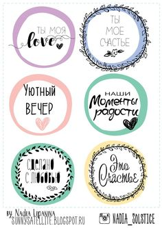 Journal Template, Hand Art, Printable Planner, Planner Stickers, Website Home Page, My Diary, Lettering Design, Paper Cutting, Kids And Parenting