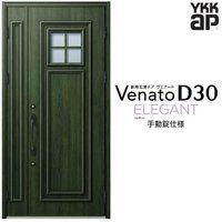 Ykkap玄関 リフォーム玄関ドア 取替通風ドア 店舗ドア ドア高 1835 用