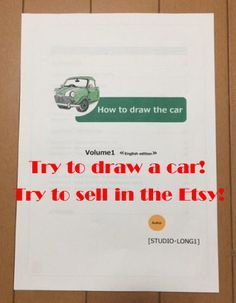 私の Etsy ショップからのお気に入り https://www.etsy.com/jp/listing/481567515/how-to-draw-the-car-zi-dong-chwo-miaoku