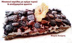 Biscuit καρύδας , με κρέμα τυριού , μαρμελάδα χωρίς ζάχαρη και αποξηραμένα φρούτα
