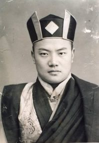young 16th karmapa | His Holiness the 16th Karmapa, his first photo given to Beru Khyentse ...