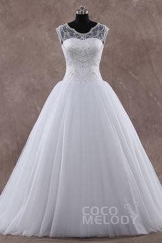 New+Design+Prinzessinen-+Brautkleid+aus+Tüll+mit+Hofschleppe+Schnürkorsett+Perlenstickerei+LD3173